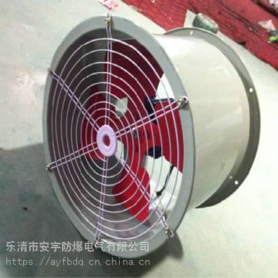 轴流风机 SF8-4 DN800 4KW 岗位式