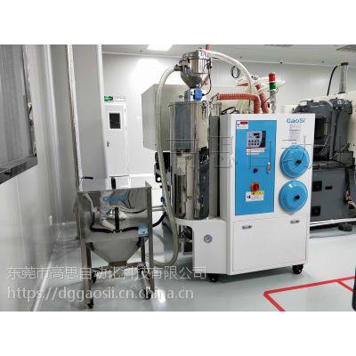 高思牌三机一体除湿干燥机 除湿干燥机生产厂家
