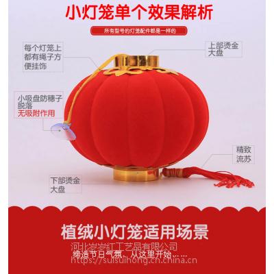 彩色外贸 灯笼 花灯中秋节大型会展