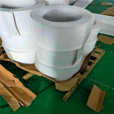 河北昌盛 直供 四氟车削板 白色耐高温亚游集团AG8