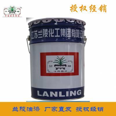 江苏兰陵H06-1环氧富锌底漆防锈性能优异钢结构专用底漆