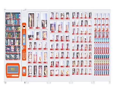 平顶山成人用品售货机-哪里可以买到自动售货机