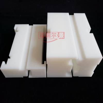 订做冷库板生产线高分子聚乙烯右侧挡块 冷库板生产线高分子聚乙烯左侧模块生产厂家