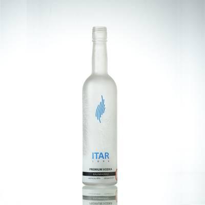 供应定制生产高白料玻璃蒙砂烤标高档酒瓶高档饮料瓶可印LOGO