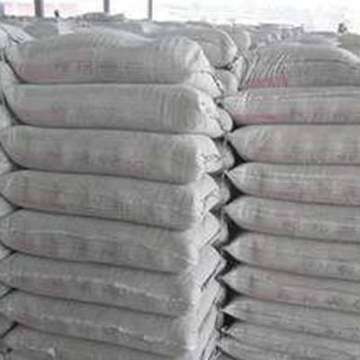 硅酸盐水泥多少钱-太原兵兴伟业建筑材料-运城硅酸盐水泥