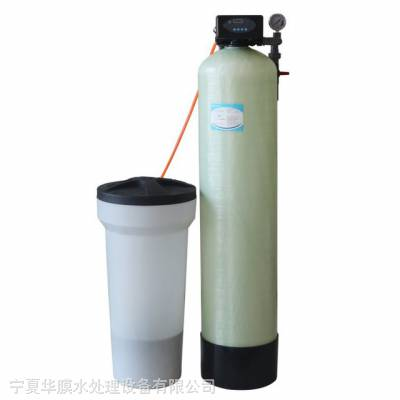 水处理软化设备酒 2T/H工厂店 专用 预防锅炉结垢软水机器软化水