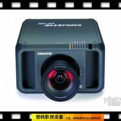 CDXL-21S1科视氙灯电影机灯泡christie品质精良