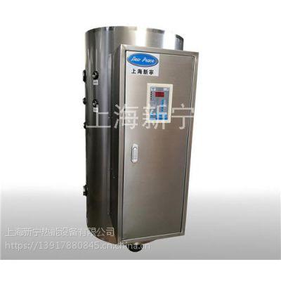 300升多功能电热水器制造商