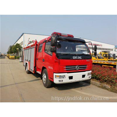 实用型东风3吨水罐消防车优惠销售