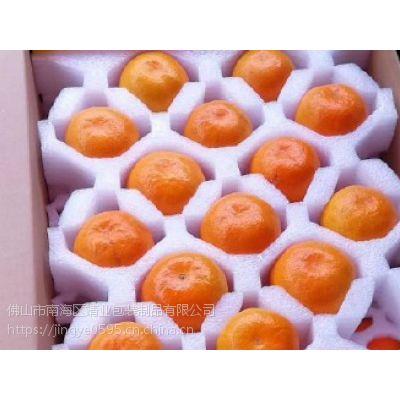 佛山鸡蛋内衬珍珠棉 价格优势 佛山珍珠棉 靖业包装