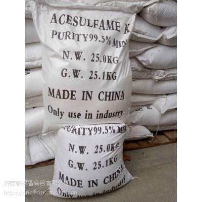山东现货氨基磺酸 水处理清洗剂专用 优级品
