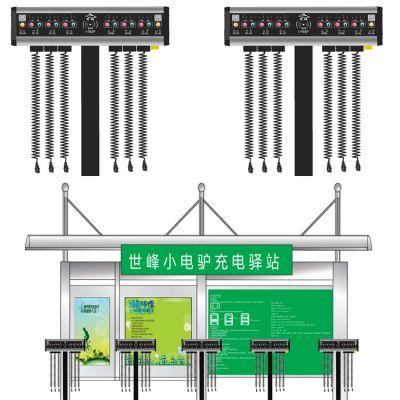 带线充电站_快速充电站 SF-ACBM03-3.5KW_世峰高科充电桩