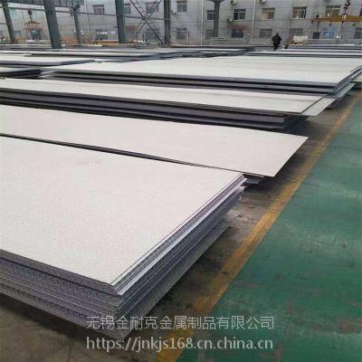价格合理宝钢304l不锈钢 316l不锈钢板厂家销售