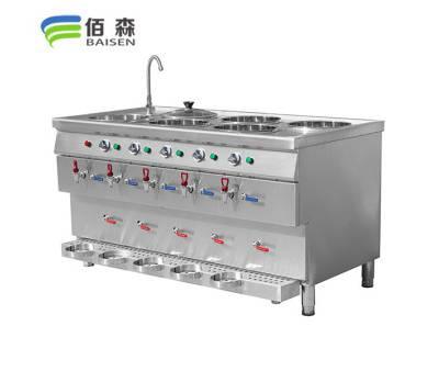 商用水饺炉厂家-山东佰森厨业-泰州商用水饺炉
