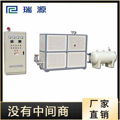 瑞源厂家直销 品牌无纺布热轧机专用导热油炉 导热油循环电加热