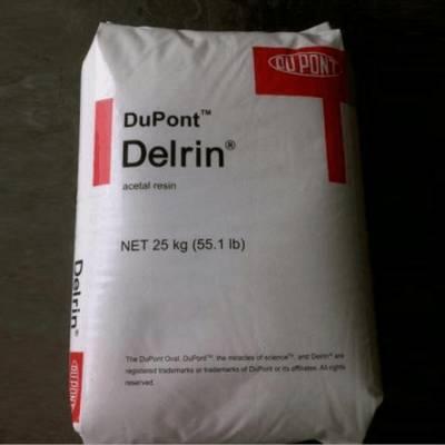 硬度72D TPE/美国杜邦/7246 抗紫外线 耐磨损 耐化学 手柄料