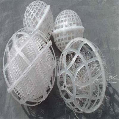 河南球形悬浮填料 多孔旋转球形悬浮填料 厌氧生物球填料