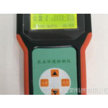 手持简易农业环境监测仪SJBQ-5