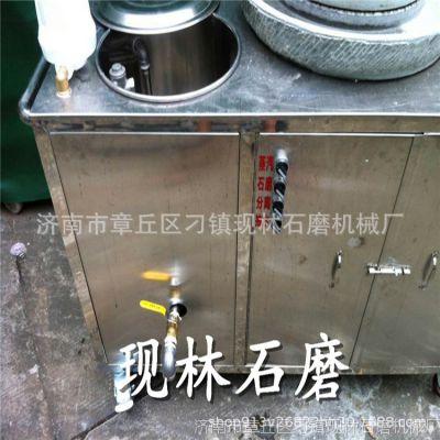 章丘现林石磨机50连锁酒店用豆浆石磨 豆花豆腐石磨机渣浆分离机
