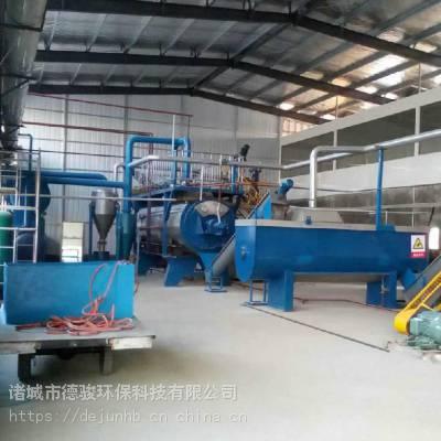 德骏干化机 化制机 肉骨粉加工设备 无害化化制机设备