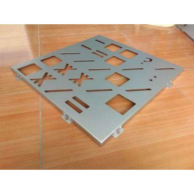售楼盘艺术造型铝合金单板生产厂家