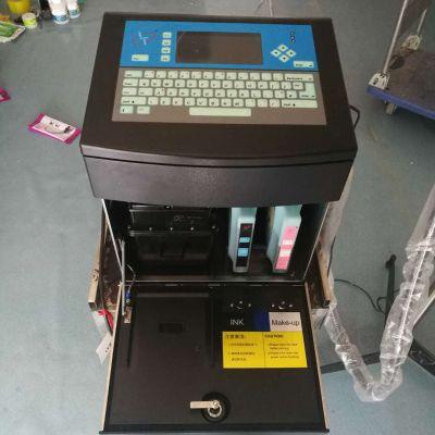 石材加工厂包装袋喷码机刻字激光机手持打码机 英国领达LT710小字符喷码机