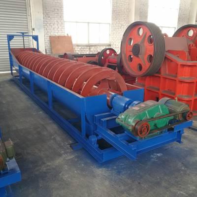 螺旋分级机 洗沙洗矿洗石机 螺旋式洗沙机 蛟龙分级机 洗矿螺旋分级机