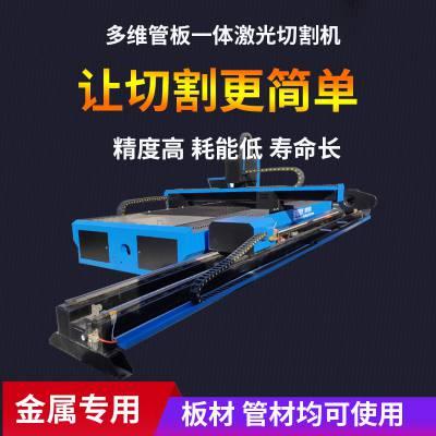 3000w光纤激光切割机,广告激光切割机报价,全自动激光切割机厂家