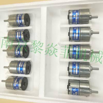 供应各类型号马达电机 日本TSUKASA 驰卡沙厂家出品TG-05D-LG-100-KA