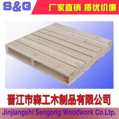 三明木托盘、木栈板 出口托盘 免熏蒸卡板 叉车木板