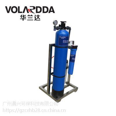 晨兴供应家用型井水过滤器 2000L井水净化器 别墅中央净水器