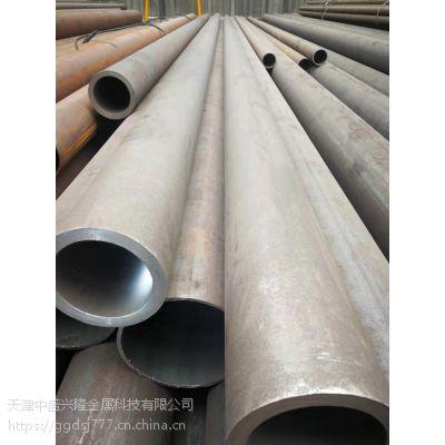 供应合金钢管_12Cr1MoVG合金管_刷漆打捆_切割等配套加工
