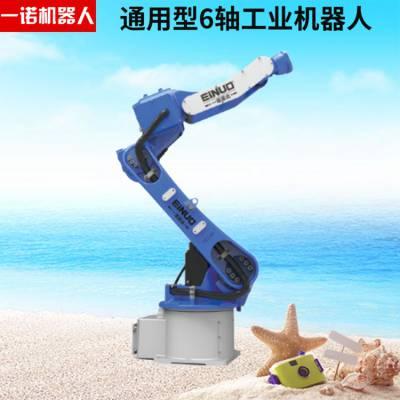 苏州自动焊接国产工业机器人_理想解决方案_自动焊接工作站批发