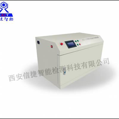 HIE37热敷灵恒温反应环境模拟器