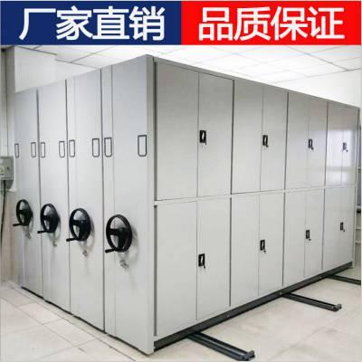熊猫牌移动密集柜档案资料架文件柜电动智能手摇病历密集架厂家定制