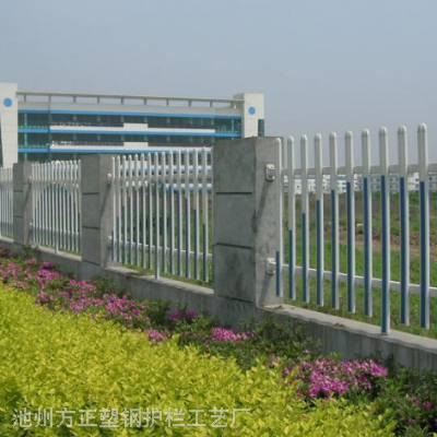 池州市塑钢围栏'草坪护栏厂家
