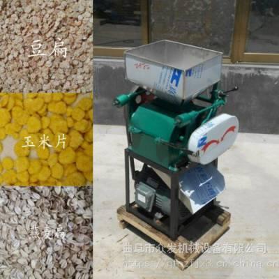 对辊式杂粮挤扁机 小型家用麦扁机 大豆燕麦挤扁机