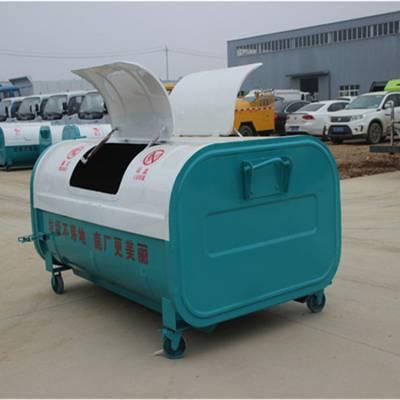 农村3方小型垃圾车多少钱一个