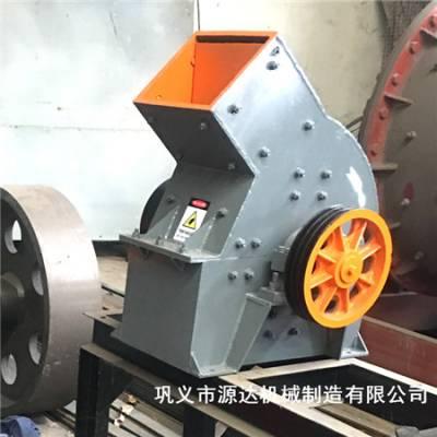 福建锤式破碎机-锤式破碎机效率高-源达机械(优质商家)