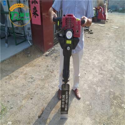汽油链条式起树机 带土球的树木挖树机 生产批发