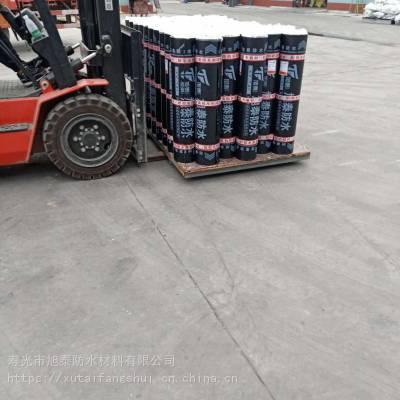 河北廊坊国标SBS防水卷材生产厂家