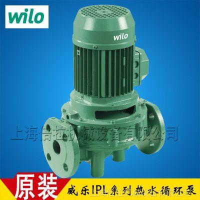 原装德国best365怎么存款_威廉希尔。best365_best365存款 IPL65/175-7.5/2进口静音增压泵锅炉暖气热水循环泵