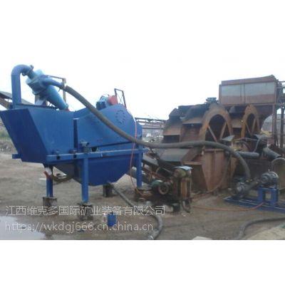 大型沙场细砂石尾矿细沙回收机 小型细沙回收分离机厂家 TS1020细沙回收机价格 细沙提取回收一体机