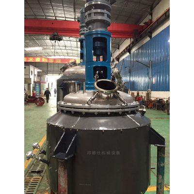 邦德仕供应填充膏反应釜 填充膏成套生产设备