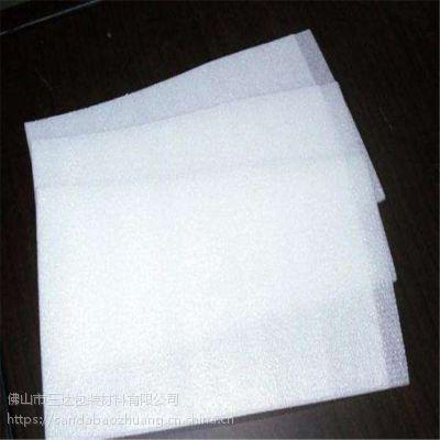 佛山珍珠棉 珍珠棉袋厂家直销 可定制规格