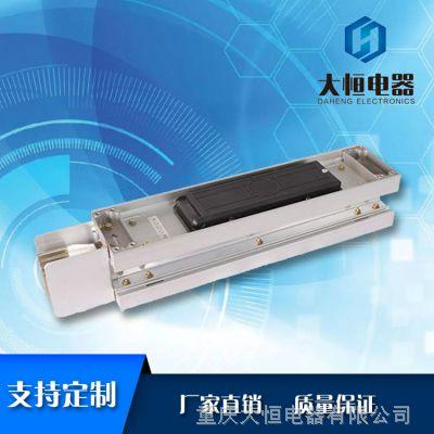 防水耐火母线槽终端密集母线槽,带插口铝合金母线槽可定制