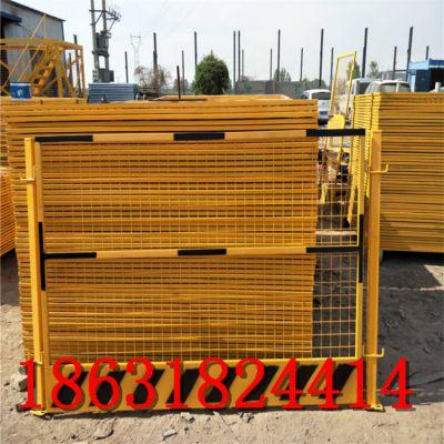 基坑四周护栏网 建筑施工防护网 基坑隔离网厂家直销