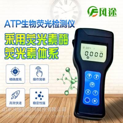 ATP荧光检测仪_ATP荧光检测仪_ATP荧光检测仪