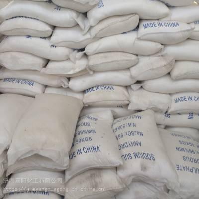 大量供应工业级元明粉/硫酸钠99%含量