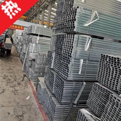 溧阳市谁卖镀锌管,供应溧阳市黑方管,焊管,h型钢